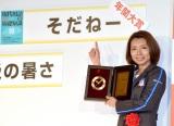 『2018 ユーキャン新語・流行語大賞』の授賞式に出席したLS北見の本橋麻里選手 (C)ORICON NewS inc.