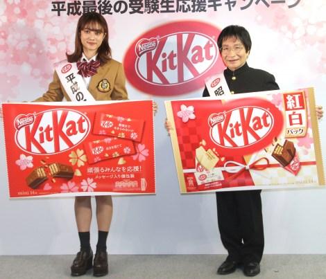 『「キットカット」受験生応援キャンペーン』発表会に出席した(左から)谷まりあ、尾木直樹氏 (C)ORICON NewS inc.