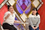 女芸人No.1を決める大会『女芸人No.1決定戦 THE W』ファーストステージでネタを披露するニッチェ (C)日本テレビ