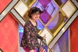 女芸人No.1を決める大会『女芸人No.1決定戦 THE W』ファーストステージでネタを披露するあぁ〜しらき(C)日本テレビ