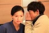 11日放送『僕らは奇跡でできている』最終回より榮倉奈々、高橋一生 (C)カンテレ