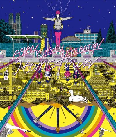 BSテレ東で1月期に放送される土曜ドラマ9『神酒クリニックで乾杯を』主題歌はASIAN KUNG-FU GENERATIONの「ホームタウン」