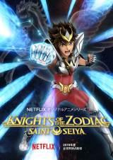 アニメ『聖闘士星矢: Knights of the Zodiac』のティザー予告が公開 (C)Masami Kurumada / Toei Animation