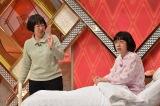 女芸人No.1を決める大会『女芸人No.1決定戦 THE W』ファーストステージでネタを披露する阿佐ヶ谷姉妹(C)日本テレビ