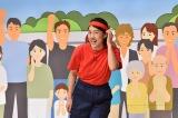 女芸人No.1を決める大会『女芸人No.1決定戦 THE W』ファーストステージでネタを披露する横澤夏子(C)日本テレビ