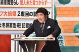 女芸人No.1を決める大会『女芸人No.1決定戦 THE W』ファーストステージでネタを披露するゆりやんレトリィバァ(C)日本テレビ