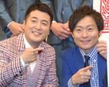 『2018年「歳の印」』の捺印式に出席した和牛・水田信二 、川西賢志郎 (C)ORICON NewS inc.