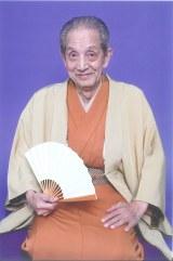 落語家・三笑亭笑三さん肺炎のため死去 93歳 多彩な才能で多くの人を魅了