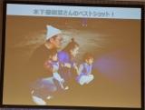 ヒルトン マムバサダー『旅フォトの撮り方&撮られ方』特別イベントの様子 (C)ORICON NewS inc.