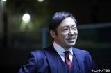 スペシャルドラマ『新しい王様』に出演する香川照之 (C)ヒント/TBS