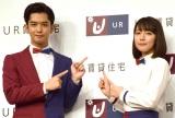 千葉雄大(左)の若さに驚いた吉岡里帆(C)ORICON NewS inc.