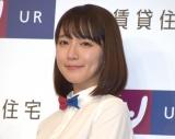 UR賃貸住宅の新CM発表会に参加した吉岡里帆 (C)ORICON NewS inc.