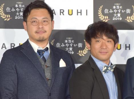 『本当に住みやすい街大賞2019』大賞に出席したアルコ&ピース(酒井健太、平子祐希)