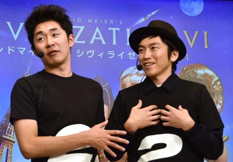 Nintendo Switch版『シドマイヤーズ シヴィライゼーション6』発売記念イベントに登壇したしずるの(左から)池田一真、村上純 (C)ORICON NewS inc.