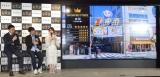 『本当に住みやすい街大賞2019』大賞に出席した(左から)アルコ&ピース(酒井健太、平子祐希)、磯山さやか (C)ORICON NewS inc.
