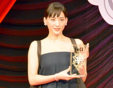 """""""最も美しい顔""""に選ばれた綾瀬はるか=『VOCE BEST COSMETICS AWARDS 2018』 (C)ORICON NewS inc."""