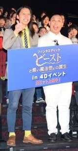 『ファンタスティック・ビーストと黒い魔法使いの誕生』大ヒット記念イベントに出席したトム・ブラウン (C)ORICON NewS inc.