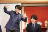 『ぐるぐるナインティナイン』に出演する(左から)山崎育三郎、古市憲寿(C)日本テレビ