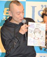 """スカパー!連続ドラマ『I""""s』制作発表会に出席した桂正和氏 (C)ORICON NewS inc."""