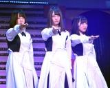 けやき坂46『ひらがなくりすます』3days最終公演 (C)ORICON NewS inc.
