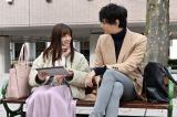 連続ドラマ『1ページの恋』の場面カット写真 (C)AbemaTV