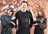 配信ドラマ『不連続サスペンスドラマ「毒ノ華」』記者会見に出席した(左から)西野翔、Hajime-Kinoko、花咲いあん (C)ORICON NewS inc.