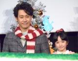 映画『グリンチ』の初日舞台あいさつに出席した(左から)大泉洋、横溝菜帆 (C)ORICON NewS inc.