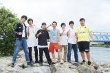 YouTuberのFischer's(左から)マサイ、ぺけたん、ザカオ、シルクロード、ダーマ、モトキ、ンダホ =UUUM提供