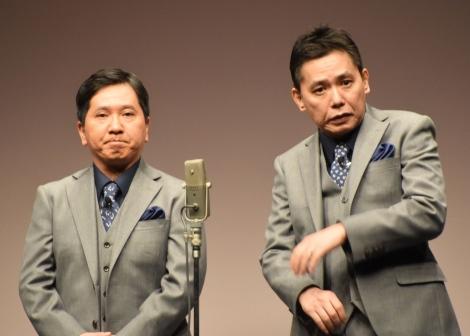 『爆笑問題 with タイタンシネマライブ #56』でネタを披露した爆笑問題 (C)ORICON NewS inc.