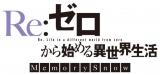 『Re:ゼロから始める異世界生活 Memory Snow』ロゴタイトル (C)長月達平・株式会社KADOKAWA刊/Re:ゼロから始める異世界生活製作委員会