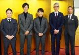 19年大河『いだてん』に星野源、松坂桃李、松重豊ら10人出演決定
