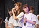 卒業を発表した指原莉乃=『HKT48コンサート〜今こそ団結!ガンガン行くぜ8年目!〜』 (C)ORICON NewS inc.