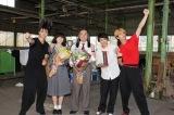日曜ドラマ『今日から俺は!!』をクランクアップさせた清野菜名、ムロツヨシ(中央左右) (C)日本テレビ