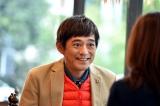 日曜劇場『グッドワイフ』に出演する博多華丸・大吉の博多華丸 (C)TBS