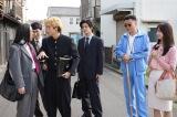 『今日から俺は!!』最終話より (C)日本テレビ