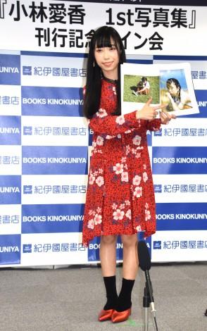 1st写真集『愛香』発売記念イベント前囲みに登場した小林愛香 (C)ORICON NewS inc.