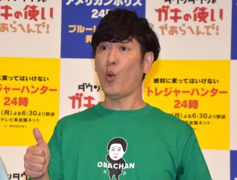 笑ってはいけないアメリカンポリス24時』のブルーレイ&DVD発売記念『あのお仕置きを体感せよ』イベントに登場した田中直樹 (C)ORICON NewS inc.