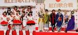 『第69回NHK紅白歌合戦』(12月31日放送)に出演するAqours(アクア)・刀剣男士 (C)ORICON NewS inc.