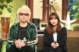 TBS系音楽特番『MUSIC☆HERO』でMCを務める箭内道彦氏&石原さとみ