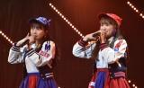 M11「生意気リップス」=『HKT48コンサート〜今こそ団結!ガンガン行くぜ8年目!〜』の模様 (C)ORICON NewS inc.