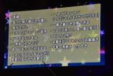 5期生・工藤陽香(くどうはるか)が提出した14の特技=『HKT48コンサート〜今こそ団結!ガンガン行くぜ8年目!〜』 (C)ORICON NewS inc.