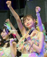 松岡はな=『HKT48コンサート〜今こそ団結!ガンガン行くぜ8年目!〜』 (C)ORICON NewS inc.