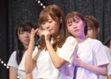涙ながらに卒業を発表した指原莉乃=『HKT48コンサート〜今こそ団結!ガンガン行くぜ8年目!〜』 (C)ORICON NewS inc.