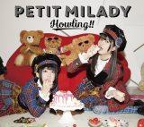 5thアルバム『Howling!!』ジャケット