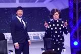 チョコレートプラネット(C)日本テレビ