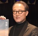 大杉漣さんから主演を引き継いだ佐野史郎(C)ORICON NewS inc.
