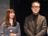 映画『おかあさんの被爆ピアノ』の製作発表会見に登壇した(左から)武藤十夢、佐野史郎 (C)ORICON NewS inc.