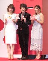 (左から)加藤綾子、二宮和也、RENA (C)ORICON NewS inc.
