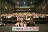 TVアニメ『けものフレンズ2』第1話先行上映会