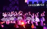 M1:AKB48「ジャーバージャ」=『第8回AKB48紅白対抗歌合戦』より(C)ORICON NewS inc.